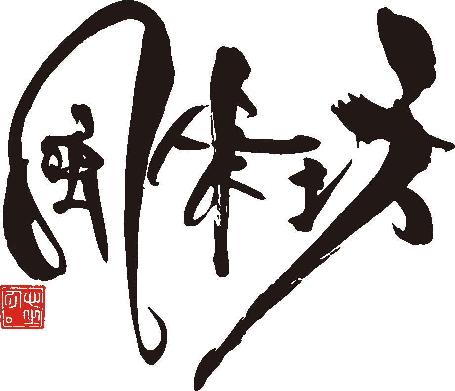 合同会社風来坊|ライブ配信事務所「ライバージャパン」運営